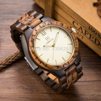 Casual Wood Grain Watch
