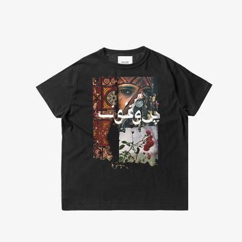 Amorist Graphic Tee in Black