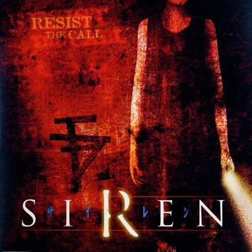 Siren for the Playstation 2