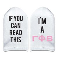 If You Can Read This... I'm a Gamma Phi Beta Sorority Women's No Show Socks Printed with Text on Sole