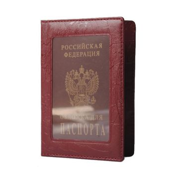 Pu Leather Russian Passport Cover Business Case Fashion Designer Credit Card Holder Passport Holder-- BIH006 PMP