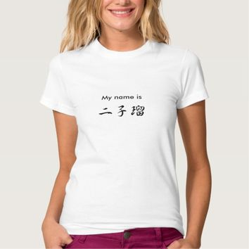 """COOL Japanese Named Tshirt for """"Nicole. """""""
