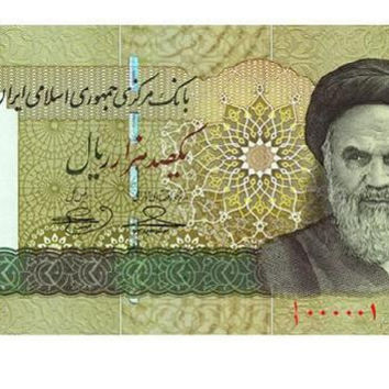 5x Iran (Persian) 100000  Rials Uncirculated