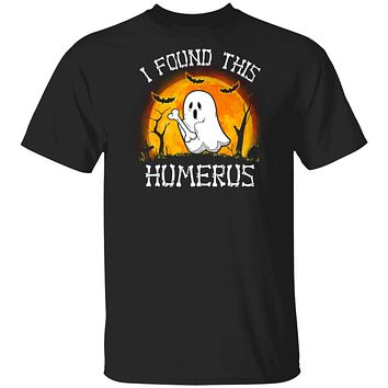 Funny Halloween Boo I Found This Humerus