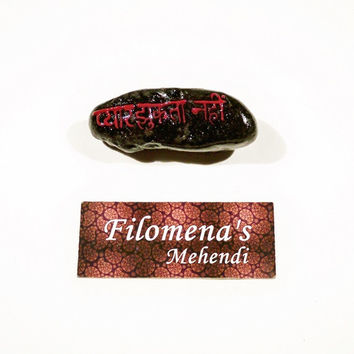 Love quotes, Gift for her, Love gift, Romantic quote, Hindu art, Love pebble, Quote on stone, Memory gift, Saying in Stone, Stoner gifts