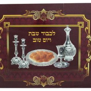 """Challah Board Wood And Silver Plate W Knife 15X11.5 """"-"""