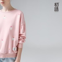 Toyouth Sweatshirts 2017 Spring New Women Character Embroidery Fake Two Pieces Long Sleeve Loose Pullovers Hoodie