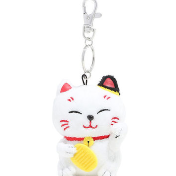 Lucky Cat Plush Key Chain