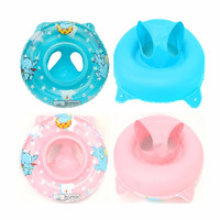 Baby Swimming Neck Float Ring Inflatable Kids Neck Float Safety Product  Beach Accessories Baby Swimming Pool Accessories
