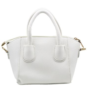 Pebble leather dumplings white purse