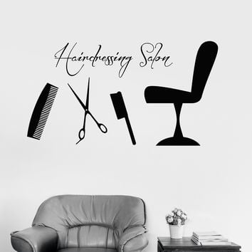 Vinyl Wall Decal Hairdressing Salon Barber Shop Hair Stylist Stickers Unique Gift (ig4055)