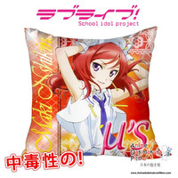 New Maki Nishikino - Love Live 40x40cm Square Anime Dakimakura Waifu Throw Pillow Cover GZFONG85
