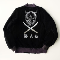 CRANE FEATHER Japanese Hannya Evil Devil Oni Mask Samurai Sword Souvenir Sukajan Jacket