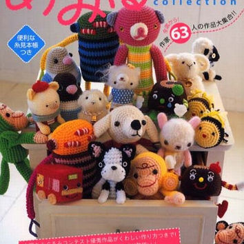 Amigurumi Collection Vol.1 - Japanese Crochet Pattern Book -  Kawai Animals - B109