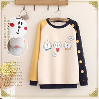 Block Dot Cat Print Sweater