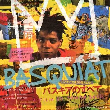 Jean-Michel Basquiat: The Radiant Child (Japanese) 27x40 Movie Poster (2010)