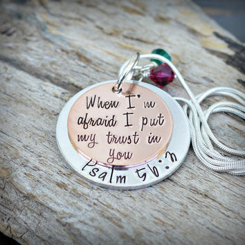 Bible Verse Jewelry Scripture Jewelry - Psalm 56: 3 - Sister Necklace - Best Selling Items - Heel lilies - heellilies - unique gifts for her