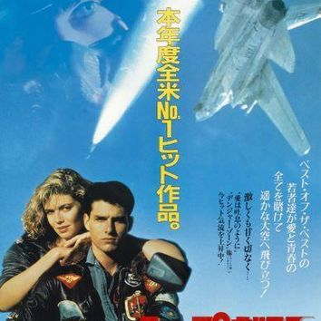 Top Gun movie poster Sign 8in x 12in