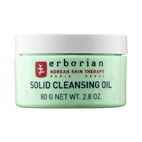 Erborian Solid Cleansing Oil (2.8 oz)