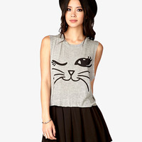 Relaxed Cat Graphic Tank