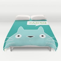 My Neighbor III | Konnichiwa Duvet Cover by Miss L In Art
