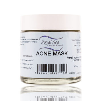 Dead Sea clay mask for treating acne, pimples and other wounds natural acne treatment