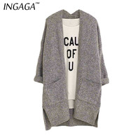 Long Knitted Style Cardigan Sweater (3 Colors) Autumn Winter Deep Pockets Women's Fashion Trendy
