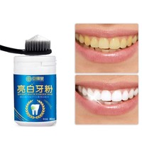 2018 New Magic Natural Pearl Tooth Powder Physical Whitener Detoxifying & Whitening Tooth Powder