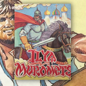 Ilya Muromets (Russian Folk Tale), Drawings by M. Sharayev. (In English). 8''x10'', Paperback, 16 Pages, 10 Illustrations — 1991