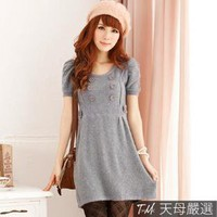 Princess sleeve wool dress blue and gray