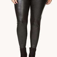 Street-Chic Faux Leather Leggings