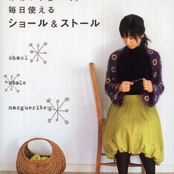 Japanese Knitting and Crocheting Pattern Book for Shawl & Stole - Women Crochet Knit Wrap Clothing - Warm Winter Autumn, Easy Tutorial, B697