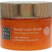RITUALS Good Luck Luxury Body Scrub
