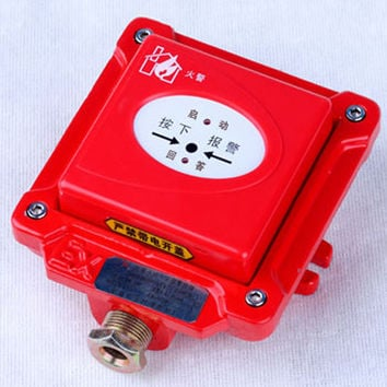 Ex proof Manual Alarm Call Point Fire Alarm System Fire pull button manual call point explosion proof [FBSB-YA3201] - $95.00 : Burglar Alarm Store Fire Alarm Solution, Alarm System Store for Shopping China top brand Alarm Security Components