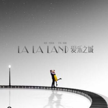 La La Land Poster 27inx40in Reprint