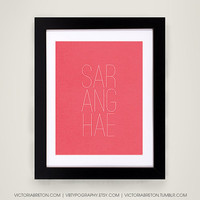 Saranghae - 11x17 Print - modern typography print - inspirational quote - korean poster - kpop print - love quote typography