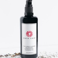 Free People The Great Cleanse Cleansing Oil