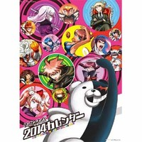 2014 Anime Calendar -- Danganronpa THE ANIMATION