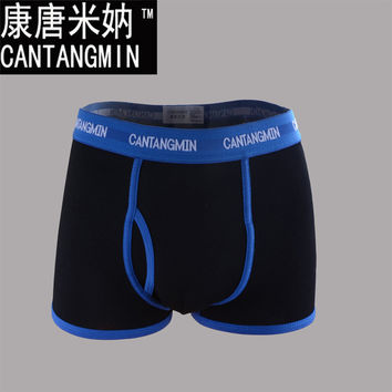 Male panties cotton boxers comfortable breathable  underwear trunk brand shorts