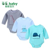 3pcs/lot New Baby Long Sleeve Newborn Infant Bodysuit Baby Boy Girl Body Girls Body Clothes For Boys Baby Bodysuits For Babies