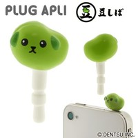 Plug Apli Mameshiba Earphone Jack Accessory (Edamameshiba)