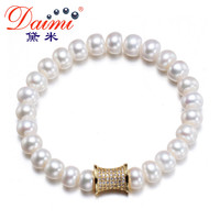 [Daimi] Fashion Pearl Bracelet Real Freshwater & Shinny Clasp Party Style Brand Jewelry For Women AFFECTION