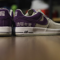 Nike Air Force 1 Lebron James Chamber Of Fears Cof Hype Sneaker