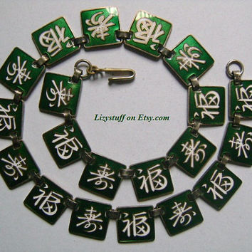 Japan Circa 50's 60's Oriental Asian Japanese Kanji Symbols Cloisonne Silver Plated Square Tiles With Enamel Green and White Choker Necklace