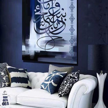 navy blue black home decor art print stretched canvas FREE SHIPPING wall decor Arabic calligraphy typography motif design#21