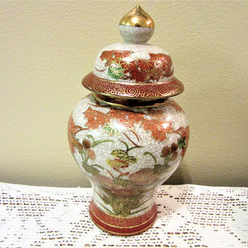 Ginger Jar Asian Japanese Porcelain Hand Painted Gold Accents BLM