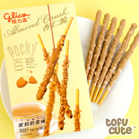 Buy Glico Pocky Almond Crush Milk Tea Chocolate Biscuit Sticks at Tofu Cute