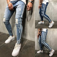 Mens Street Style Ripped Side Striped Skinny Stretch Jeans