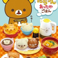 Rilakkuma Warm Dishes food Re-Ment miniature blind box - Re-Ment Miniature