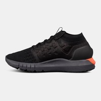 Men's UA HOVR Phantom Connected Running Shoes | Under Armour US